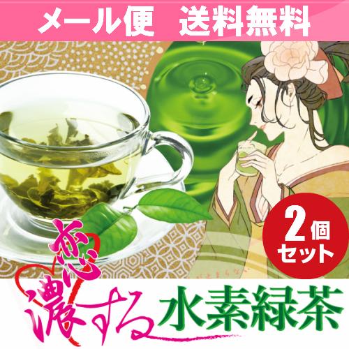96包 八酵麗茶 はつらつ堂 【ママ割5倍】 【楽天カード10倍】