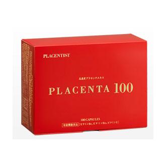 【エントリーで3倍】お得な3箱セット プラセンタ100 100粒 1粒9,000mg高配合