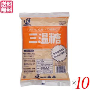 三温糖 砂糖 シュガー 驚きの価格が実現 恒食 送料無料 10袋セット セールSALE%OFF 業務用 800g