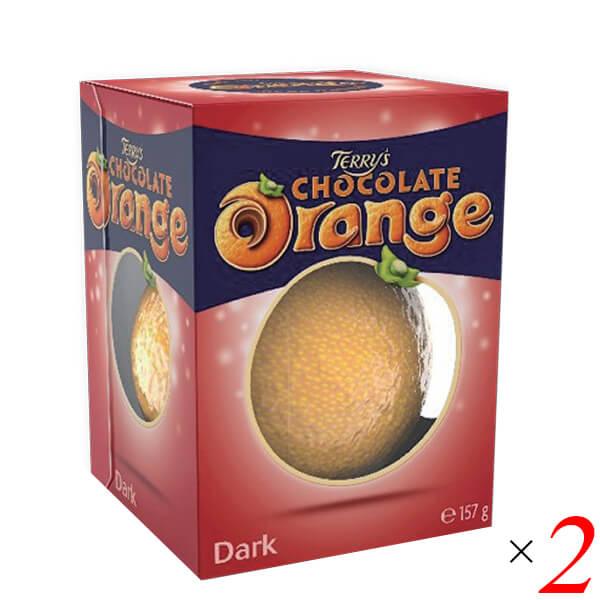 チョコ チョコレート 人気ブランド多数対象 ギフト テリーズ オレンジ ダーク ミルク フレーバー 157g フランス 2個セット バレンタイン オレンジダーク フルーツ 輸入
