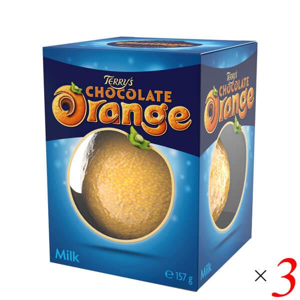 チョコ チョコレート スーパーSALE セール期間限定 全品送料無料 ギフト テリーズ オレンジ ミルク フレーバー 157g オレンジミルク 3個セット フルーツ バレンタイン フランス