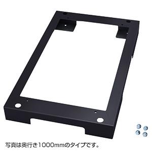 サンワサプライ チャンネルベース黒色(奥行900用) CP-SVCB6090BKN