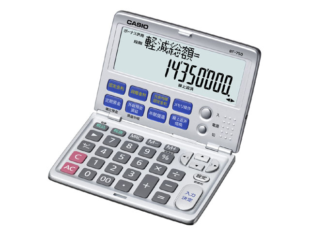 Menet  Rakuten Global Market Casio Casio Financial Calculator