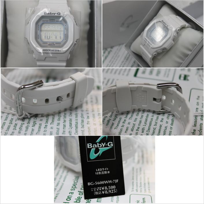 CASIOBaby-G WHITE BG-5600WH-7JF