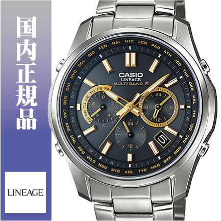 CASIOLINEAGE (lineage) LIW-M 610TDS-1 A2JF