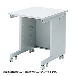 サンワサプライ eデスク(Sタイプ) ED-SK6080N