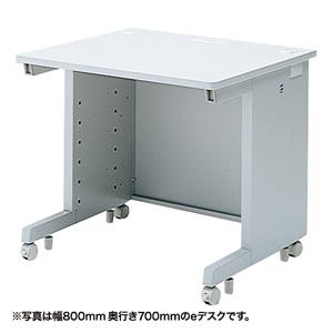 サンワサプライ eデスク(Sタイプ) ED-SK8580N