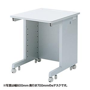 サンワサプライ eデスク(Wタイプ) ED-WK6050N