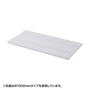 サンワサプライ eラックD450棚板(W1400) ER-140NT