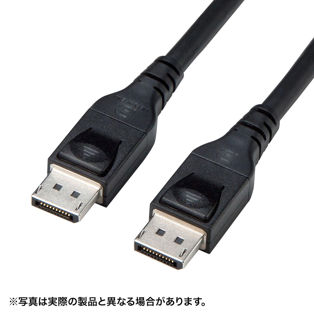 メーカー直送品 サンワサプライ 卓出 DisplayPort 1.4 ACTIVEケーブル KC-DP14A100 新作送料無料