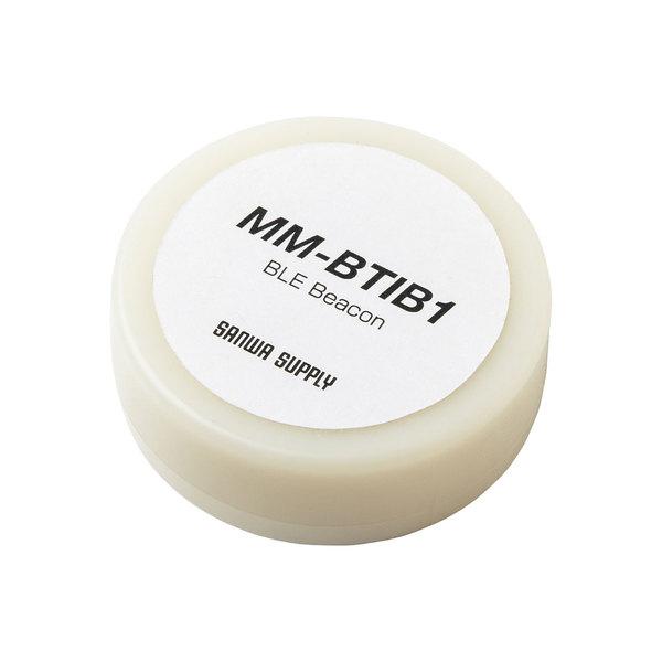 サンワサプライ BLEBeacon3個セット MM-BTIB1