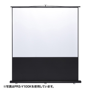 サンワサプライ プロジェクタースクリーン(床置き式) PRS-Y80K