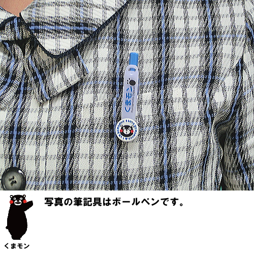 "Mascot bear モングッズ Kumamoto Prefecture local character ""Winnie Mont ' of ballpoint pen BPA-10KM-SLB (soft blue)"