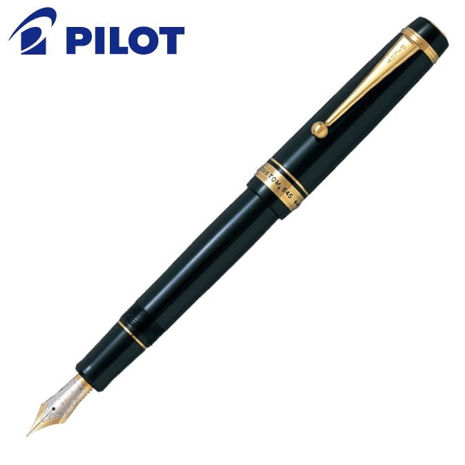 飞行员 (试点) 自定义 (自定义) 845 黑色鲜-5MR-B