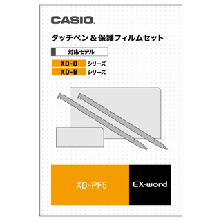 CASIO (CASIO) pen & protection film set XD-N series/d series/b-series XDPF5