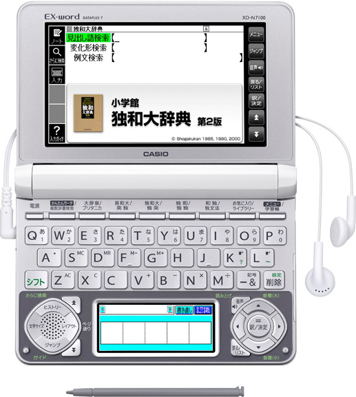 CASIO Casio calculator EX-word (existing) model XDN7100 twin color LCD language (Germany,)