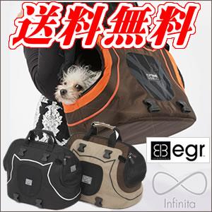 egr インフィニタ【QUOカードプレゼント】ペット用(犬・猫)3wayキャリーバッグ!体重6kgまでの犬ちゃん、猫ちゃんとのお出かけ・旅行・通院にショルダー・ボストン・リュックの3way Infinita