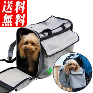 SOSペットバッグ(北海道・沖縄・離島は送料別途)小型犬に 災害時の避難にも便利なバック たっぷり収納&3wayキャリー(リュック・キャリー・ショルダー)ブロッサム(キャリーケース ソフトキャリー ペット 犬 猫)