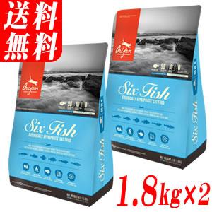 オリジン 6 フィッシュ キャット 3.6kg(1.8kg×2袋)(北海道・沖縄・離島は送料別途) 全品種・全サイズ対応の猫用キャットフードOrijen six fish【特価セール】