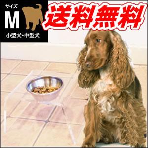 小型犬~中型犬のフードボウル&テーブル!クリアディッシュスタンド M☆ ステンレス製ボウルとアクリル製スタンドのセット【特価セール】
