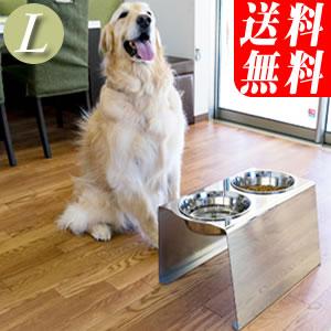 アワーズ フードボウルテーブル ステンレスタイプ Lサイズ おしゃれなペット用のステンレステーブル(日本製)&フードボウル(Ours)