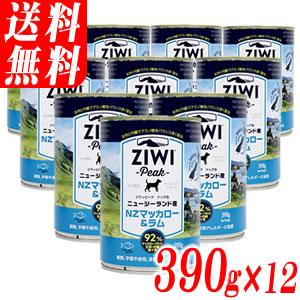 ZiwiPeak ジウィピーク ドッグ缶 NZマッカロー&ラム 390g×12缶セット(サバ&羊)(ニュージーランドの天然素材を使用したウエットフード)