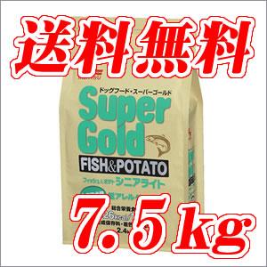 森乳 スーパーゴールド フィッシュ&ポテト シニアライト 7.5kg☆シニア犬の健康管理のための低アレルゲンフード:めんこいちゃぺ店