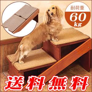 楽天市場】木製2wayステップ アドバンス(2段タイプ)【あす楽対応