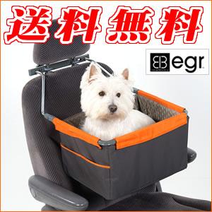 犬用 ドライブボックス egr K9 lift☆適応体重7kgまで!犬ちゃんと車でのお出かけ・旅行に便利なドライブ・グッズ【お取り寄せ】