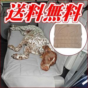 egr シートプロテクター リアシート 後席用☆犬ちゃんとの楽しいドライブに!イタリアのドライブシート