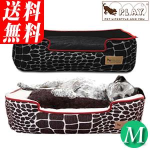 P.L.A.Y. ラウンジベッド カラハリ Mサイズ ブラウン/ブラック おしゃれ&あったか 小型犬や猫ちゃんに(同梱不可)ラウンド・タイプのアメリカのデザイナーズ・ベット KALAHARI