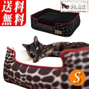 P.L.A.Y. ラウンジベッド カラハリ Sサイズ(北海道・沖縄・離島は送料別途)おしゃれ&あったか 猫ちゃんにラウンド・タイプのアメリカのデザイナーズ・ベット KALAHARI