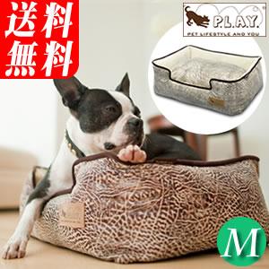 P.L.A.Y. ラウンジベッド サバンナ Mサイズ おしゃれ&あったか 小型犬や猫ちゃんに(同梱不可)ラウンド・タイプのアメリカのデザイナーズ・ベット SAVANNAH