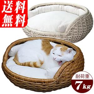 ラタンボウルベッド クッション付 ナチュラル/ブラウン(北海道・沖縄・離島は送料別途)体重7kgまでの猫ちゃんに!ラタンのペット用ベッド(シンシアジャパン N4スタイル SC-78)【特価セール】