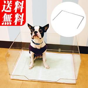 クリアレット トレー&メッシュトレー+ 飛散防止ガード+シーツストッパーの4点フルセット(北海道・沖縄・離島は送料別途)ワイドサイズ(60cm×45cm)のシーツ対応! 犬のデザイナーズ トイレ【同梱不可】