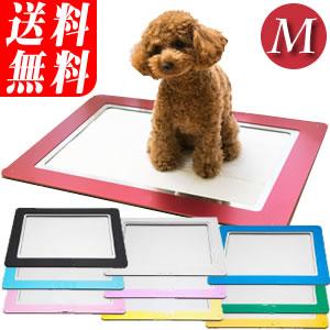【送料無料】 アワーズ トイレトレー Mサイズ 日本製の犬のトイレ(トイレトレー)ワイドサイズのシーツに対応(Ours)