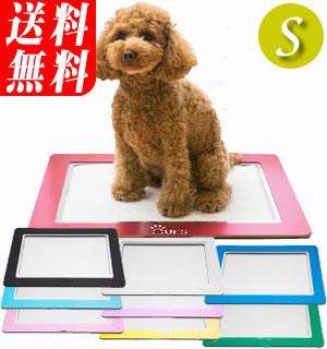 アワーズ トイレトレー Sサイズ 日本製の犬のトイレ(トイレトレー)レギュラーサイズのシーツに対応(Ours)