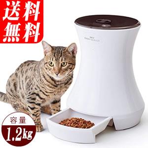 ペットの自動給餌器 ジェックス ラクック イージーサーバー(Gex lacook Easy Server) (北海道・沖縄・離島は送料別途)(犬・猫・餌)