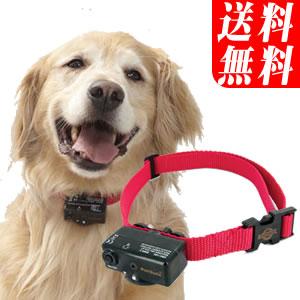 """PetSafe バークコントロール デラックス(米国特許技術を採用)安全な18段階の低周波パルスで愛犬のムダ吠えの""""しつけ""""に【特価セール】"""