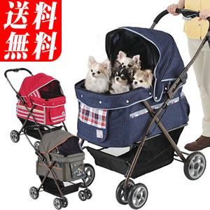 ボンビ ペットバギー ピークル(耐荷重20kgまで)小型犬~中型犬や多頭飼いにも対応した対面式ペットストローラー (ペットバギー)【お取り寄せ】
