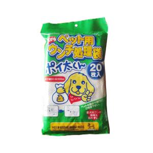 日本全国 送料無料 ポイ太くん 特価 カンタンあと始末 20枚入 うんち処理袋 お散歩などで便利