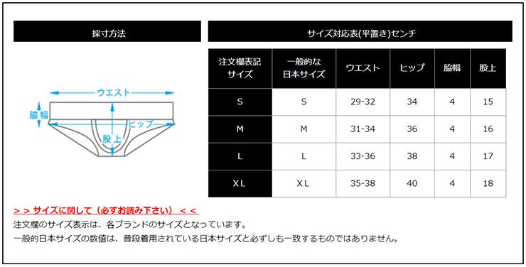 【3枚パンツセット】GX3/ジーバイスリー PROFESSION ファイヤーマン ウルトラVビキニ
