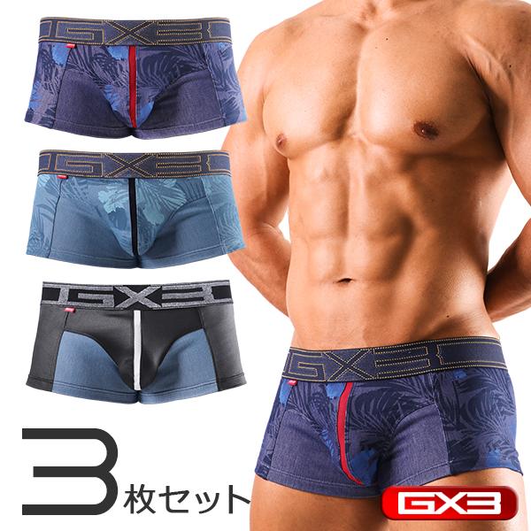 【3枚パンツセット】GX3/ジーバイスリー DENIMIX ボタニカル ボクサーパンツ