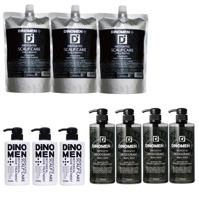 5%還元[ファミーユセット] 除毛クリーム1本,イオンブラシ1個,ボデイウォッシュタオルPRESENT,ボディケア,ヘアケア薬用ボディソープ,シャンプー詰替,トリートメント