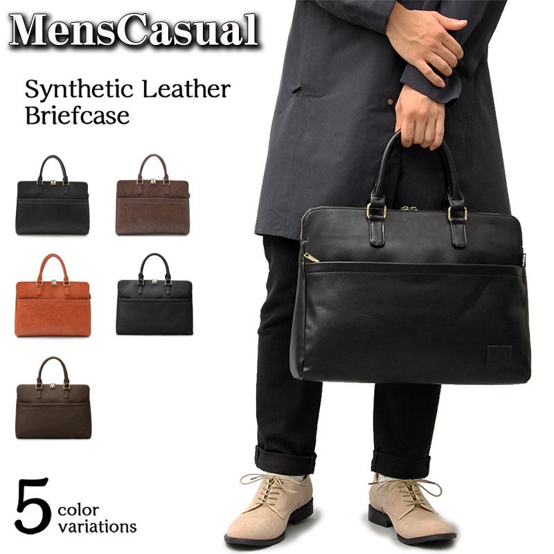 送料無料 メーカー公式 トートバッグ メンズ ビジネスバッグ ブリーフケース シンプル A4 バッグ カバン かばん 鞄 男性用 人気 超特価 出張 紳士 メンズファション 新作 型押し 通勤 MC 通販 通学 スムース
