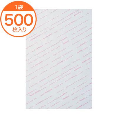 【グラシン紙】シリコングラシン254X381 ピンク /シリコングラシン紙/グラシンペーパー/500枚入り/グラシン包装紙/グラシン紙 おしゃれ/包装紙 パン/包装紙 サンドウィッチ/ラッピング用品/パティシエ御用達/l1