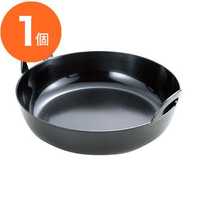 【揚鍋】 揚鍋 厚板 鉄プレス 42cm 1個