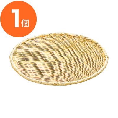 即納 ザル 盆ザル 竹製 1個 30cm メーカー公式