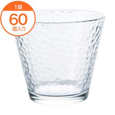 【デザートカップ】 デザートカップ 本体(ガラス) マテル 12個