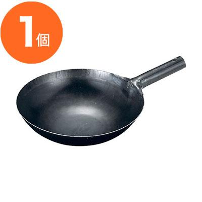 【中華鍋】 中華片手鍋 鉄打出 39cm 〈板厚1.2mm〉 1個